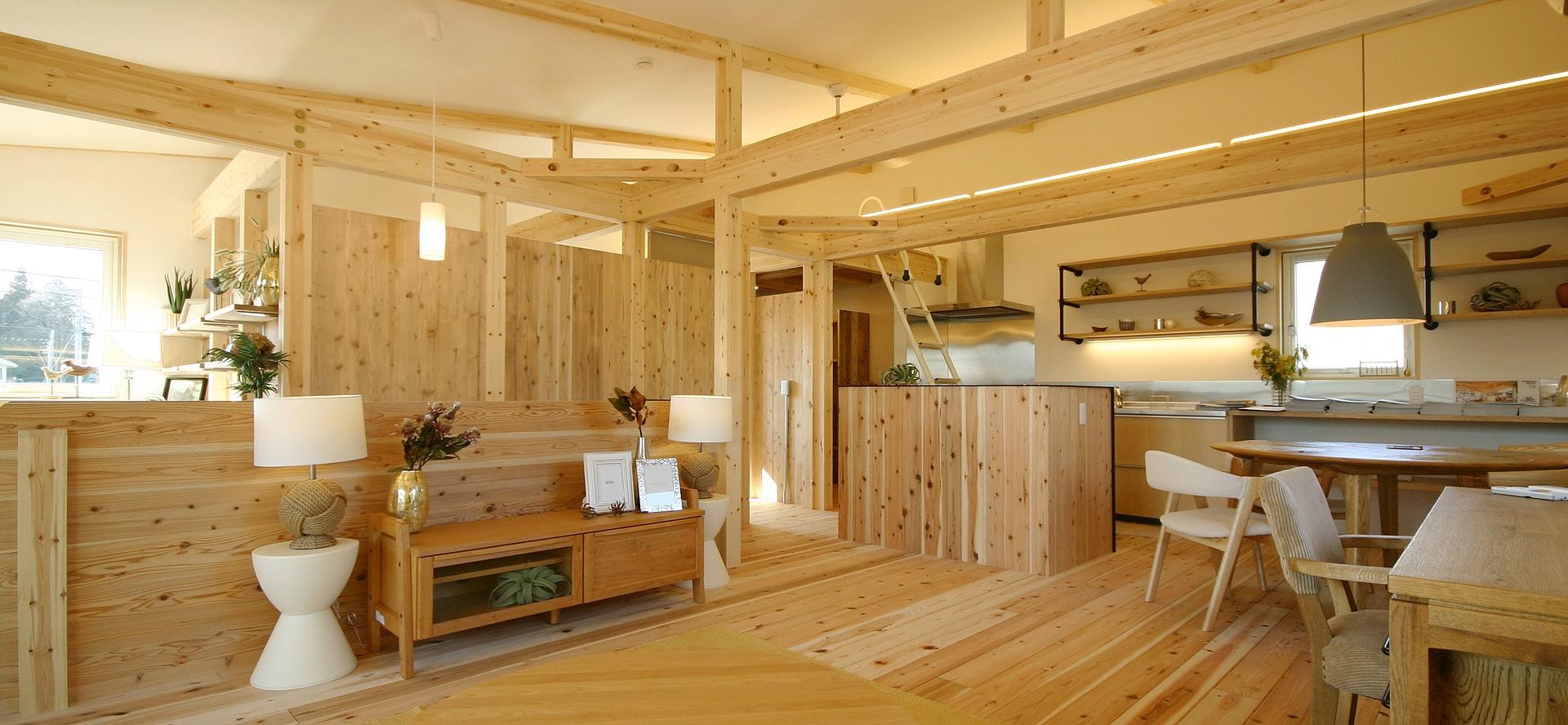宇都宮市で注文住宅建てるならネクストハウスデザイン