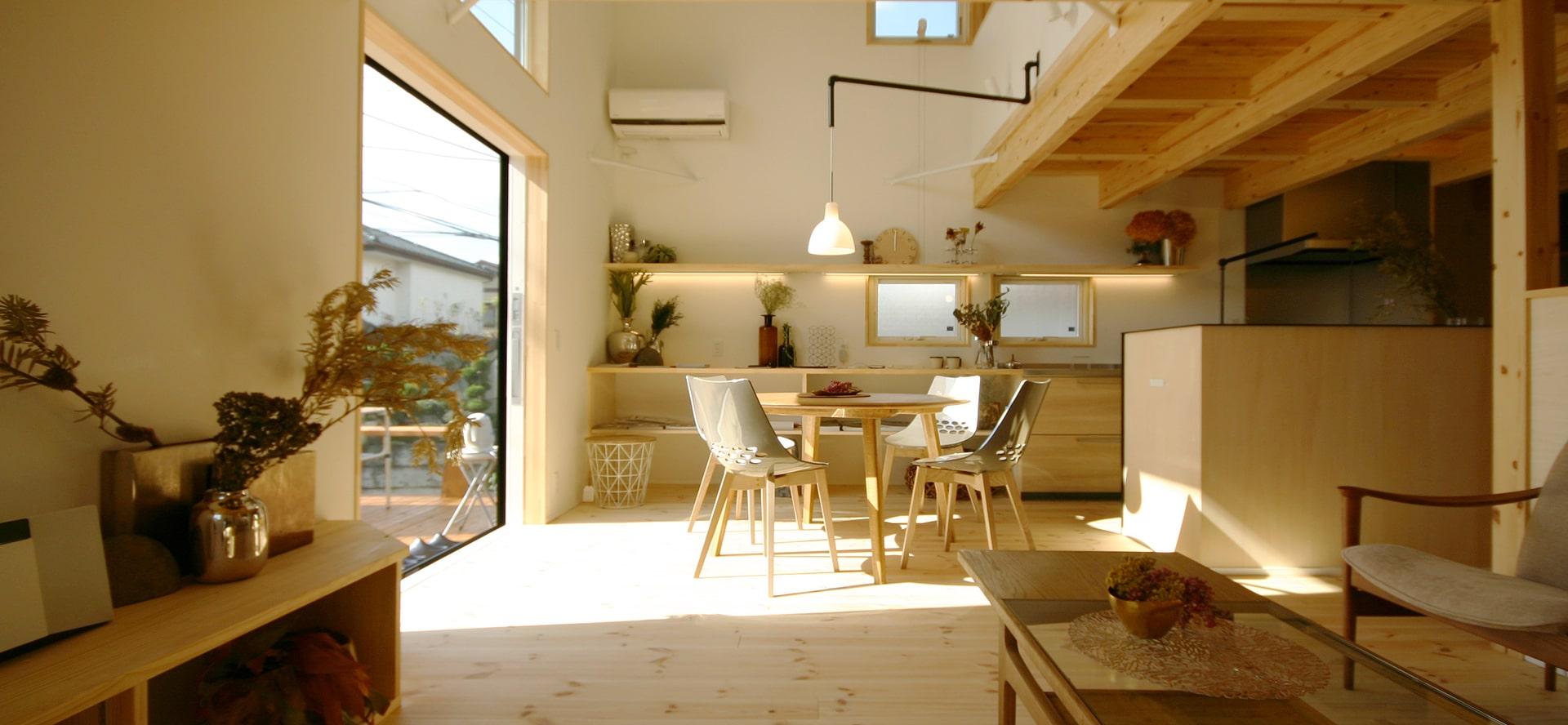 栃木県宇都宮市で注文住宅を建てるならハウスメーカーのネクストハウスデザイン