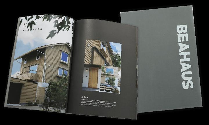 栃木県宇都宮市で新築一戸建てをお考えの方へのNEXT HAUS DESIGNのカタログBEAHAUS