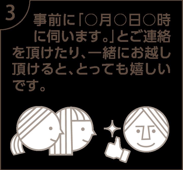 栃木県宇都宮のハウスメーカーNEXT HAUS DESIGNのご紹介カード05
