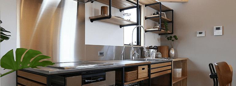 宇都宮市で注文住宅を建てるNEXT HAUS DESIGNの素材