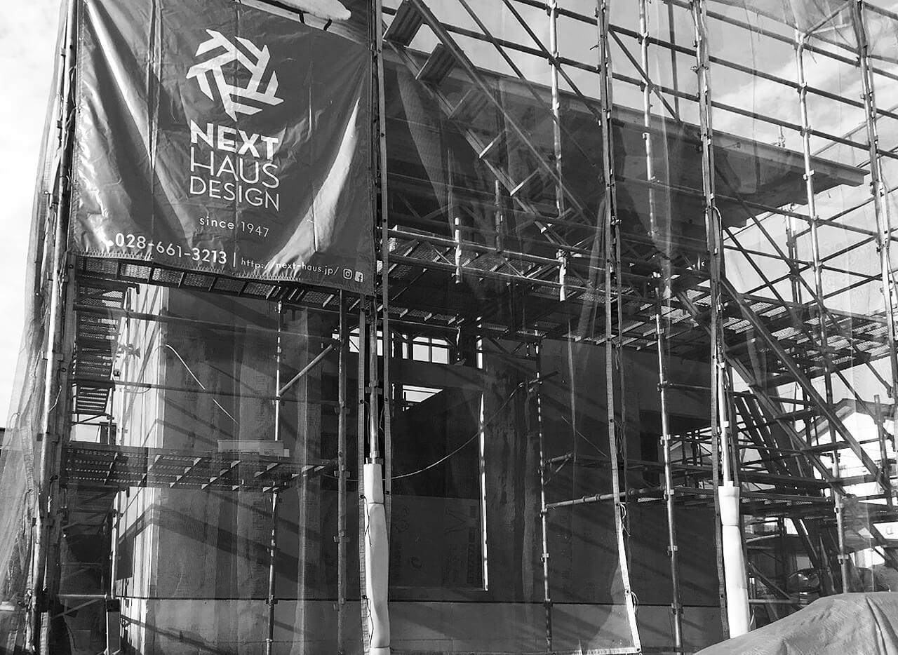 【予約制】宇都宮西モデルハウスⅡ 構造見楽会