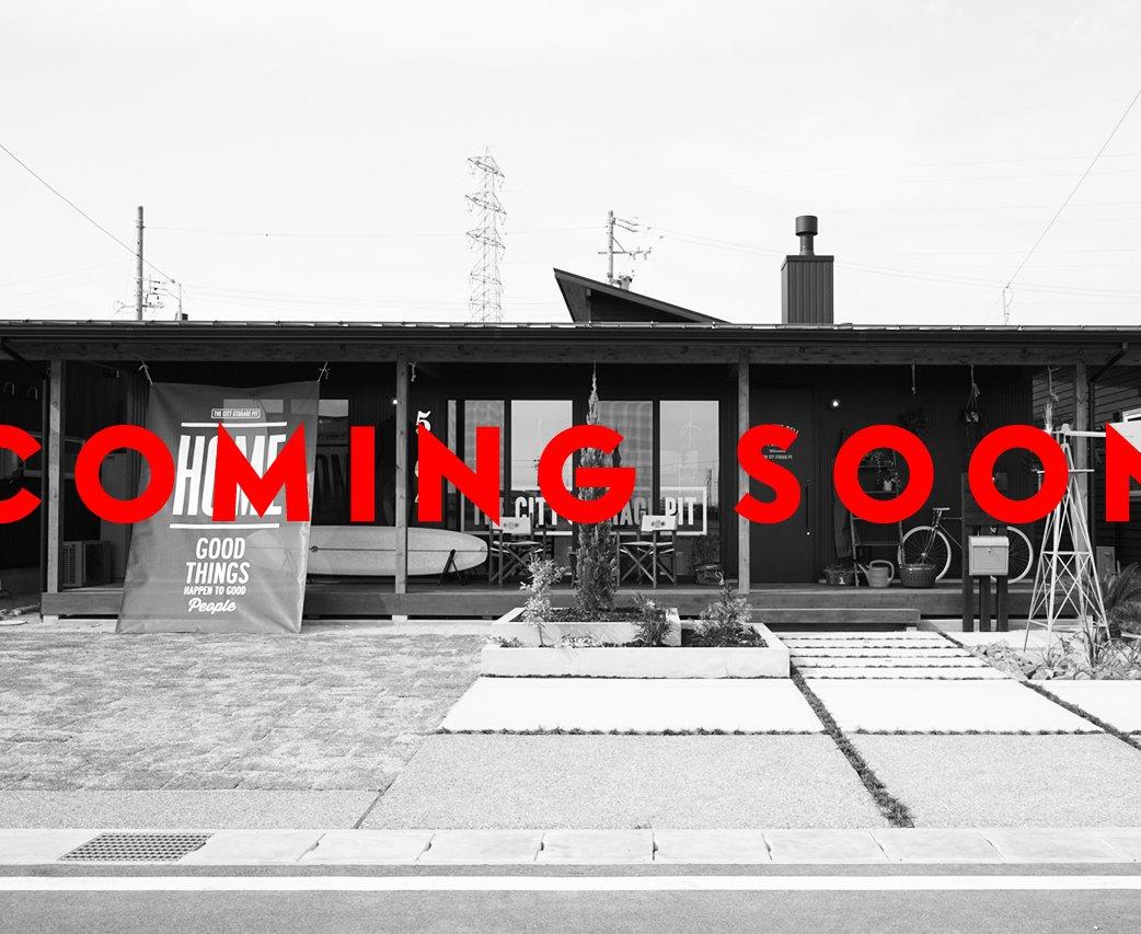 【予約制】薪ストーブのある平屋 完成見楽会 鹿沼市|注文住宅 コバコ